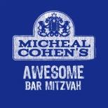 Bar-mitzvah SP2597 Thumbnail