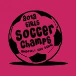 Soccer SP1119 Thumbnail