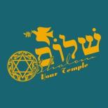 Jewish SP1968 Thumbnail