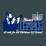 Jewish SP1969 Thumbnail